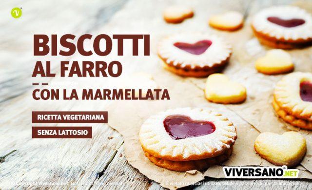 Ricetta dei biscotti di san valentino al farro con marmellata